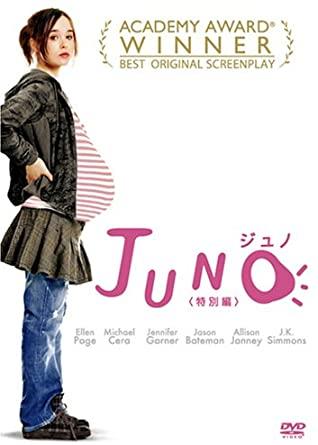 [映画紹介]16歳で妊娠! JUNO/ジュノ ネタバレなし感想